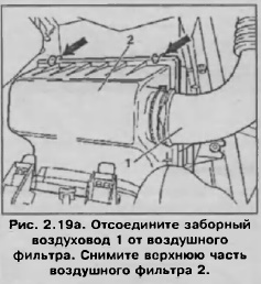 Замена воздушного фильтра Mercedes Sprinter